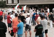 НА ЖИВО: Протест пред Община Варна против застрояването на кв. Чайка