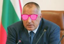 """Борисов пак си надяна розовите очила: """"Зле сме били? Колко да сме зле? По Витошка няма едно празно кафе"""""""