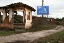 Ето как от ГЕРБ градят България: В село с бедняци без деца се направиха балетни зали! Ама по европроект!
