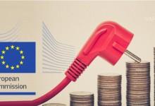 ЕК приема мерки срещу скъпия ток