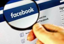 Ето как да проверите какво точно знае Facebook за вас извън социалната мрежа
