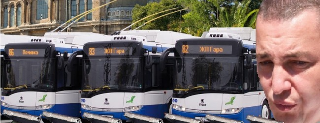 МЕГАСКАНДАЛНО: Кой открадна 7,5 милиона лева от програмата Интегриран градски транспорт за Варна?