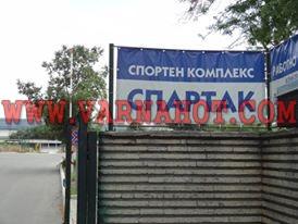 Далавера с имотите на ФК Спартак Варна! Феновете си искат стадиона!