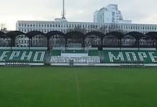 """Стадион """"ТИЧА"""" ще бъде ремонтиран"""