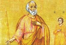На 26 декември почитаме св. Йосиф. Днес е денят на бащата