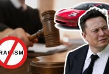 Tesla осъдена за расизъм!