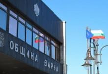Тази вечер от 18.45 ще се проведе протест пред сградата на Община Варна