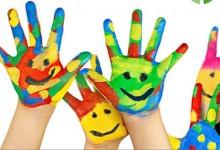 1 юни – Международния ден на детето