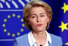 Европейският съюз отдели 20 милиарда евро за субсидиране на покупка на нови екологични автомобили