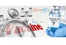 Германската компания CureVac разработва ваксина срещу коронавирус, която може да се съхранява в обикновен хладилник