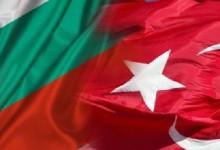 СКАНДАЛНО: Турция заяви на официален форум териториалните си претенции към България